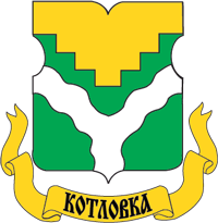 Квартиры для очередников в районе Котловка