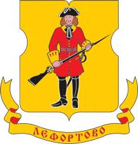 Квартиры для очередников в районе Лефортово