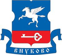 Квартиры для очередников в районе Внуково